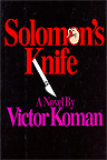 Link to Solomon's Knife 1st edition info